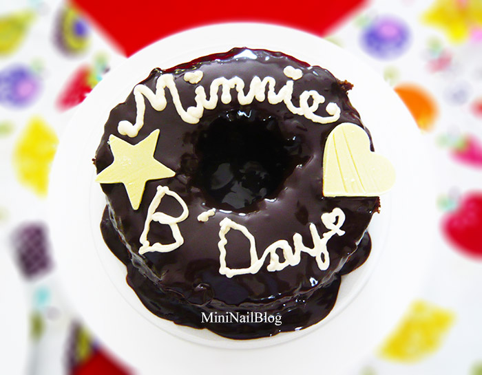 Bday Cake 2011