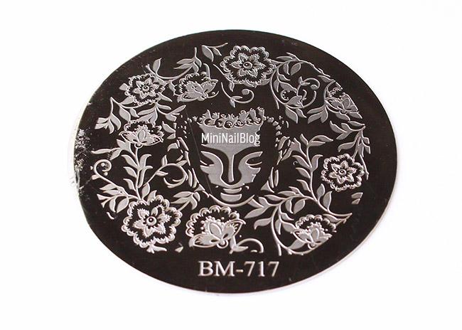 Bundle Monster BM 717